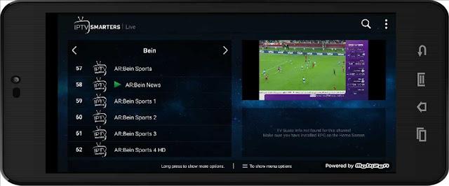تحميل تطبيق IPTV Smarters Pro apk مع أكواد التفعيل لمشاهدة جميع قنوات العالم المشفرة للأندرويد