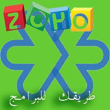تحميل برنامج ZOHO Meeting برابط مباشر