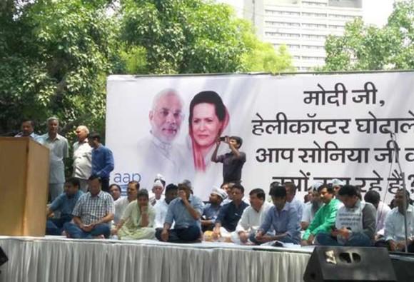 दिल्ली सरकार ने अखबारों में विज्ञापन पर खर्च किए 3 महीनों में 15 करोड़