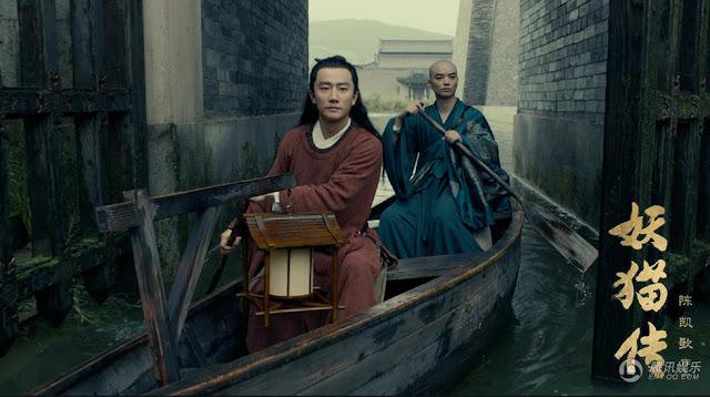Yao Mao Zhuang Chinese film