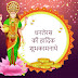 Dhanteras Quotation Wishes Messages Quotes in Hindi & English - धनतेरस  बधाई सन्देश
