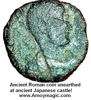 Ancient Roman coin unearthed found discovered Japanese castle