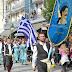"""Πρωτοβουλία συλλόγου Σαρακηνών Αλμωπίας """"Αγγελής Γάτσος"""" για αιμοδοσία"""
