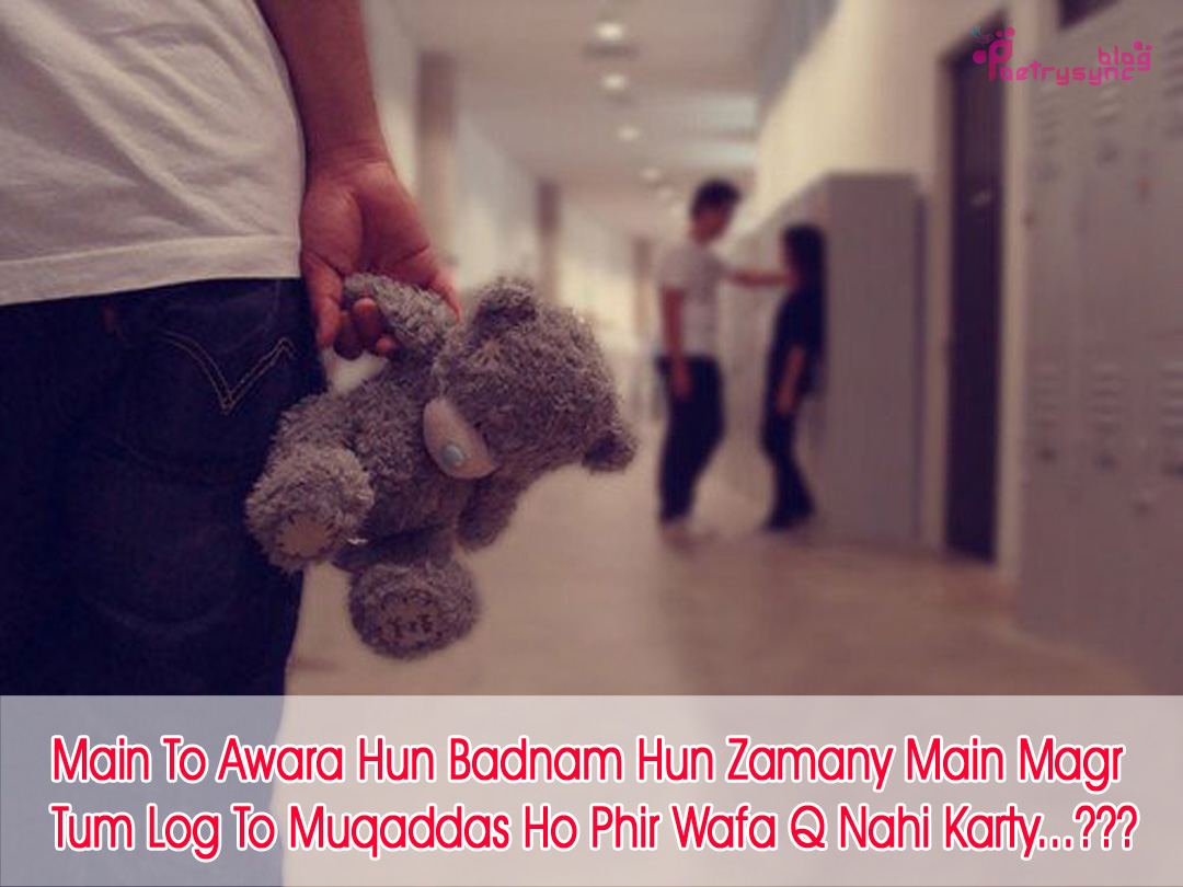 Sad And Love Poetry Alone Sad Poetry With Sad Teddy Bear Pictures