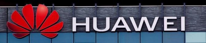 Ban Or No Ban? Huawei Bags Airtel Contract