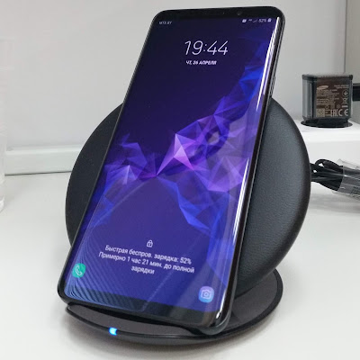 Samsung Galaxy S9 + features