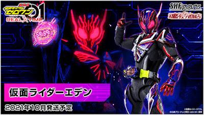 S.H. FiguArts Kamen Rider Eden Official Images