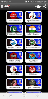 Pak TV App Download