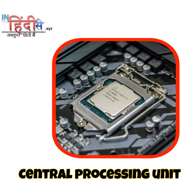 Define_CPU_in_hindi