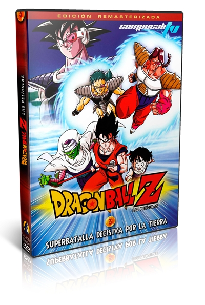 Dragon Ball Z La Super Batalla por la Tierra DVDR NTSC Español Latino Menú Full