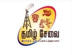 Tamil National Service