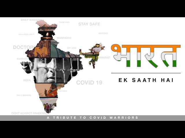 Bharat Ek Saath Hai Lyrics - Sonu Sood   thehappylyrics   A1laycris