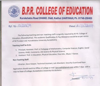 BPR College of Education Recruitment 2019-20 Store Keeper, Lab Attendant, Peon