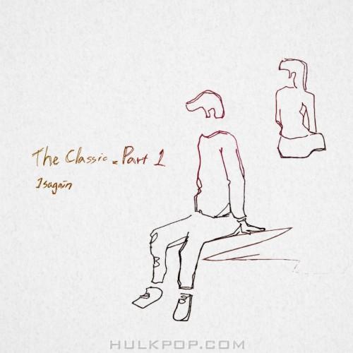 [EP] 1sagain – Mini Album `The Classic, Part 1`