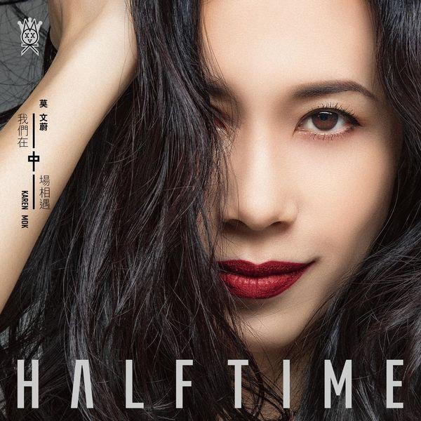 Karen Mok – HALF TIME