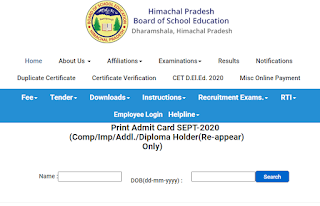 HPBOSE Exam Admit card download page