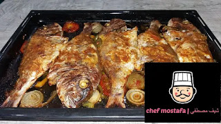 Stuffed fish in the oven