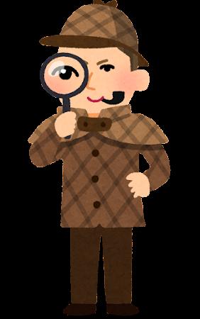 探偵のイラスト(外国人)