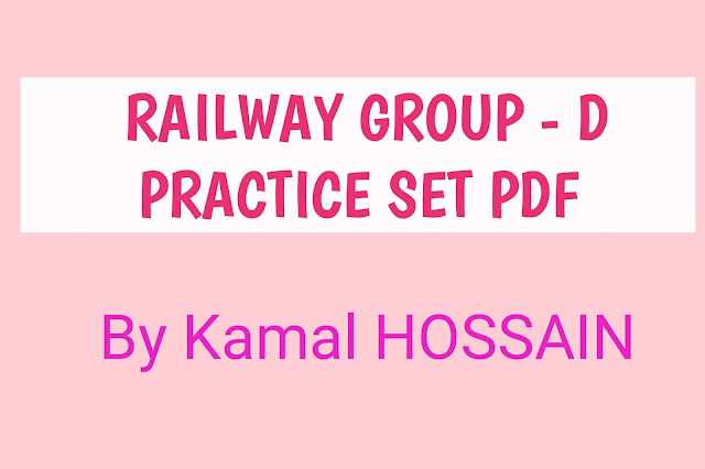 RRB Group D Model Question Paper 2018 in Hindi - Practice Set - Railway Recruitment