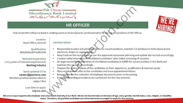 Pak Oman Microfinance Bank Limited Jobs HR Officer