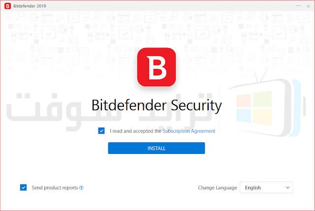 تحميل برنامج بت ديفندر انتي فيروس للكمبيوتر مجاناً