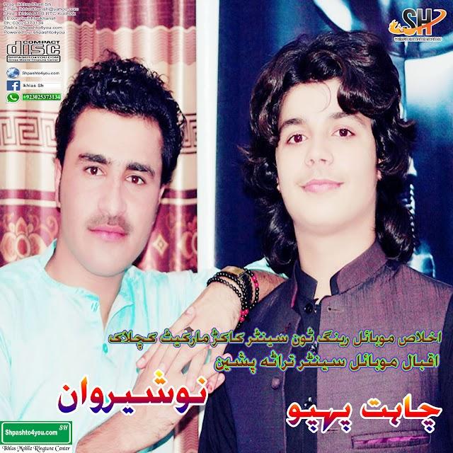 Noshirvan Panezai & Chahat Papu New Pashto Mp3 Tappy 2019 Oct 20