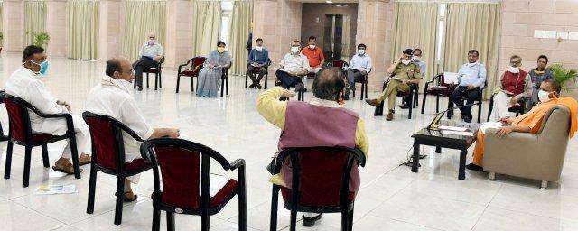 https://www.upviral24.in/                                                                                                                                                      संवाददाता, Journalist Anil Prabhakar.                                                                                               www.upviral24.in  मुख्यमंत्री योगी ने अनलॉक-2 में विभिन्न गतिविधियों को भारत सरकार के दिशा - निर्देशों के अनुरूप संचालित कराने के दिए निर्देश