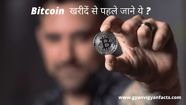 what-is-black-bitcoin-