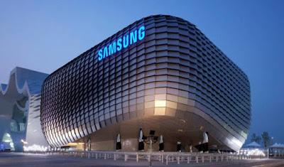 مبنى إدارة سامسونغ Samsung