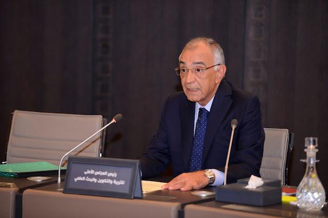 كلمة السيد عمر عزيمان في افتتاح الدورة السابعة عشرة للمجلس الأعلى للتربية والتكوين والبحث العلمي