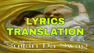 Suitan Da Swag Lyrics in English | With Translation | – Tarsem Jassar