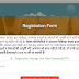 UP E Pass Online Application Form 2020