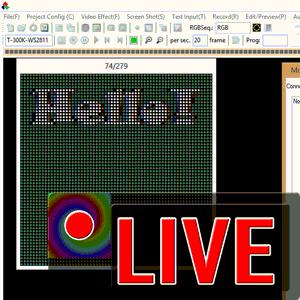 LEDEdit Software Online Control Tutorial