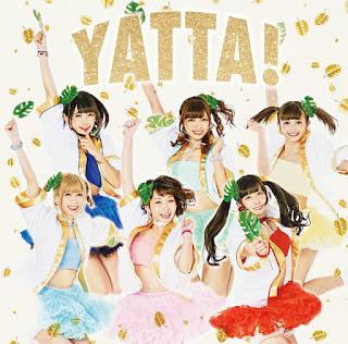 YATTA! - バンドじゃないもん! - 歌詞