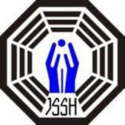 JSSHS Jobs