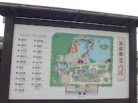 Shosei-en Garden plan - Kyoto, Japan