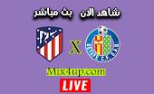مشاهدة مباراة اتليتكو مدريد وخيتافي بث مباشراليوم 16-07-2020 في الدوري الاسباني