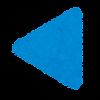 カラフルな矢印のイラスト12