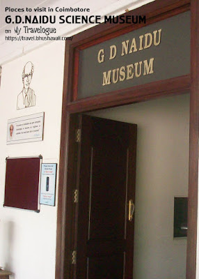 GeDee Car Museum Coimbatore Places to visit