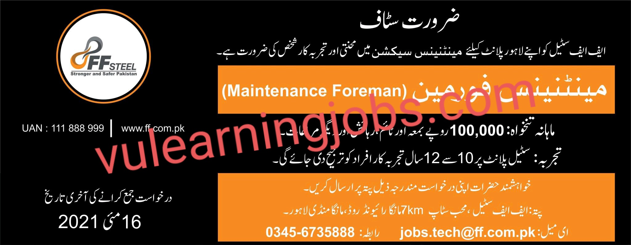 FF STEEL Jobs In Pakistan May 2021 Latest | Apply Now