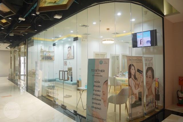 :: รีวิวฉีด Botox หน้าผาก กับ Together Clinic ด้วย Aestox โบท็อกซ์ใหม่จากเกาหลี ::