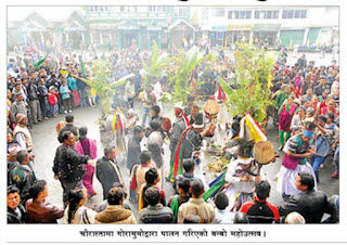 Like subash, Mann Ghisingh starts GNLF Bonbo (nature worshippers) festival in Darjeeling Chowrastha