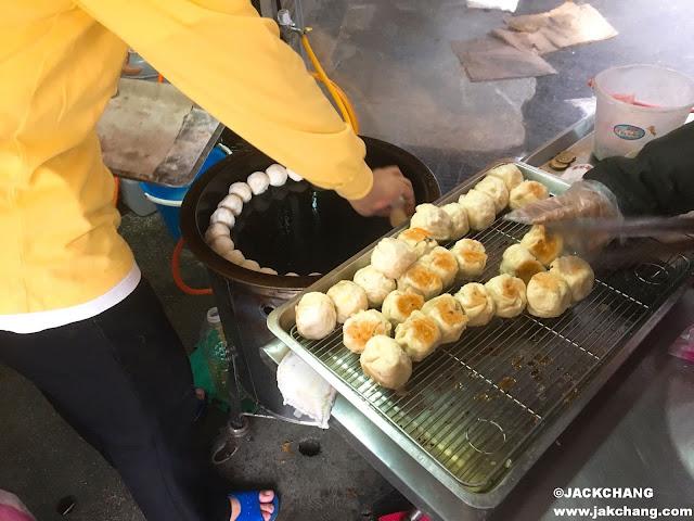 Vegetarian Pan-fried Stuffed Bun
