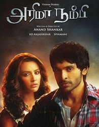 Arima Nambi movie online booking in Pondicherry