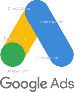 প্রথমবারে আপনি Google AdSense থেকে একটি চিঠি পাবেন  100% working