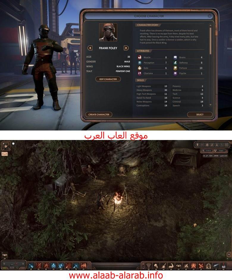 تحميل لعبة Encased للكمبيوتر مجانا