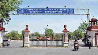 राजस्थान विश्वविद्यालय यूजी, पीजी अंतिम वर्ष की परीक्षा के लिए समय सारिणी जारी करता है