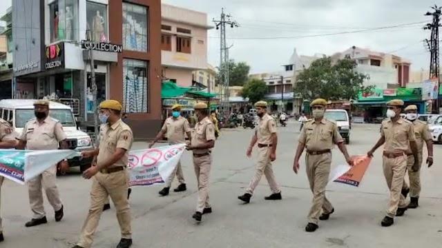 राजसमंद पुलिस द्वारा चलाए गए नशा मुक्ति अभियान के तहत आज नशा मुक्तिजन जागरूकता रैली निकाली।