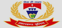 http://employmentexpress.blogspot.com/2015/07/jharkhand-police-recruitment.html