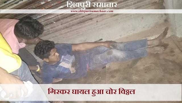 RELIANCE TRENDS में तीन चोर रंगे हाथों गिरफ्तार, राजस्थान से शिवपुरी चोरी करने आए थे - Shivpuri News